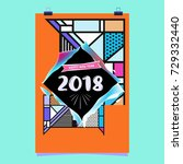 happy new year 2018 colorful... | Shutterstock .eps vector #729332440