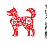 Stock vector chinese new year symbol year of dog vector illustration zodiac sign in traditional paper 729395668