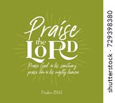 Christian Bible Quote For Use...