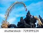 traditional balinese penjor in... | Shutterstock . vector #729399124