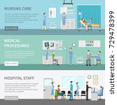 health care horizontal banners... | Shutterstock . vector #729478399