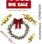 christmas big sale. promotional ... | Shutterstock .eps vector #729487654