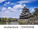 matsumoto castle | Shutterstock . vector #729495448