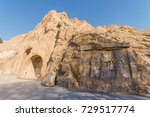 carved into the rock  place... | Shutterstock . vector #729517774
