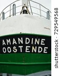 Small photo of OSTEND, BELGIUM -1 OCT 2017- View of the Amandine ship museum in the harbor in Ostend, a city on the coast of Belgium along the North Sea.