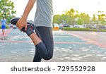 close up young sport man is... | Shutterstock . vector #729552928