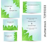 eco stationary | Shutterstock .eps vector #72955333