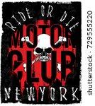 skull t shirt graphic design | Shutterstock .eps vector #729555220