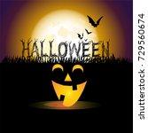 halloween night background ... | Shutterstock .eps vector #729560674
