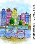 Amsterdam Watercolor...