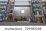 tokyo  japan   circa march ... | Shutterstock . vector #729583108