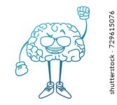 cute brain cartoon | Shutterstock .eps vector #729615076