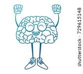 cute brain cartoon with hands up | Shutterstock .eps vector #729615148