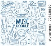 music tools doodles icon... | Shutterstock .eps vector #729638890