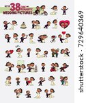 set of thirty eight chic and... | Shutterstock .eps vector #729640369