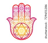 ornate  hamsa with the seal of... | Shutterstock .eps vector #729651286