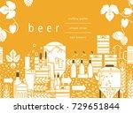 beer tap  mug  glass with beer  ... | Shutterstock .eps vector #729651844