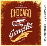 vintage gangster vehicle vector ... | Shutterstock .eps vector #729659104