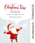 cartoon character santa claus... | Shutterstock .eps vector #729664120