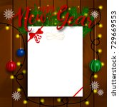 christmas background with paper ... | Shutterstock .eps vector #729669553