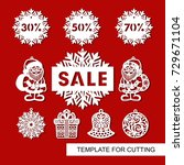 set of christmas decoration for ... | Shutterstock .eps vector #729671104