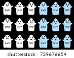 funny ghost with smile  cheeks  ... | Shutterstock .eps vector #729676654