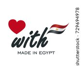 love with made in egypt logo... | Shutterstock .eps vector #729694978