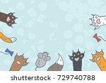 cat paws background vector | Shutterstock .eps vector #729740788