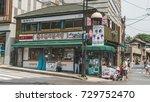 seoul  south korea   may 2017   ...   Shutterstock . vector #729752470