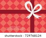 present box card design. vector ... | Shutterstock .eps vector #729768124
