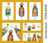 set of 6 universal christmas... | Shutterstock .eps vector #729818458