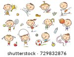active kids with sport things... | Shutterstock .eps vector #729832876