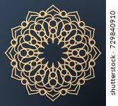 laser cutting mandala. golden... | Shutterstock .eps vector #729840910