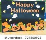 halloween | Shutterstock . vector #729860923