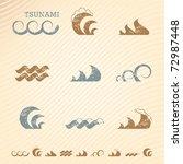 set of grunge wave symbols for... | Shutterstock .eps vector #72987448