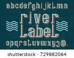 river label typeface. retro... | Shutterstock .eps vector #729882064