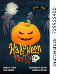 halloween party poster with... | Shutterstock .eps vector #729933400