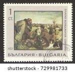 moscow  russia   circa october  ... | Shutterstock . vector #729981733