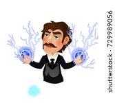 torso men  spewing lightning... | Shutterstock .eps vector #729989056
