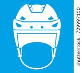 hockey helmet icon white... | Shutterstock . vector #729997150