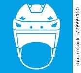 hockey helmet icon white... | Shutterstock . vector #729997150