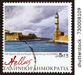 greece   circa 2013  a stamp... | Shutterstock . vector #730008109