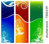 floral background  vector  | Shutterstock .eps vector #7300159