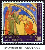 greece   circa 2000  a stamp... | Shutterstock . vector #730017718
