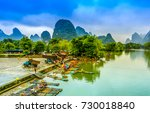guilin  yangshuo  beautiful... | Shutterstock . vector #730018840