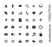 simple web icon set  vector | Shutterstock .eps vector #730027924