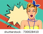 beautiful surprised pin up girl ... | Shutterstock .eps vector #730028410