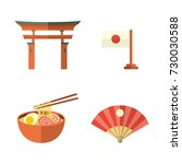 set of japanese culture symbols ... | Shutterstock .eps vector #730030588