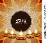 abstract happy diwali vector... | Shutterstock .eps vector #730046494