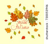 hello autumn season banner with ... | Shutterstock .eps vector #730053946